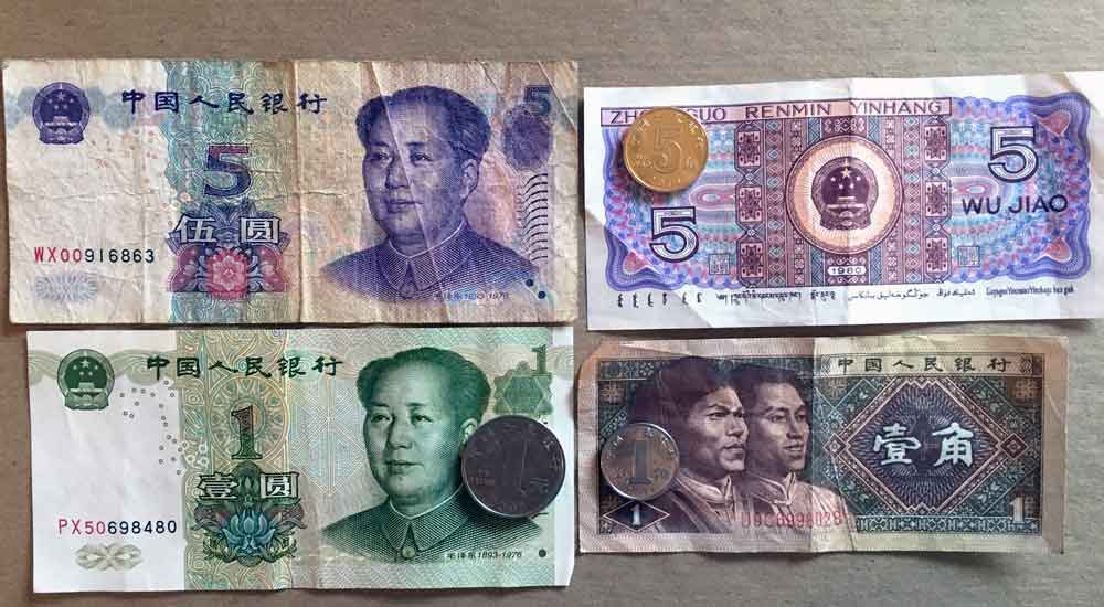 Managing money in China .... coins and bills can be very confusing.