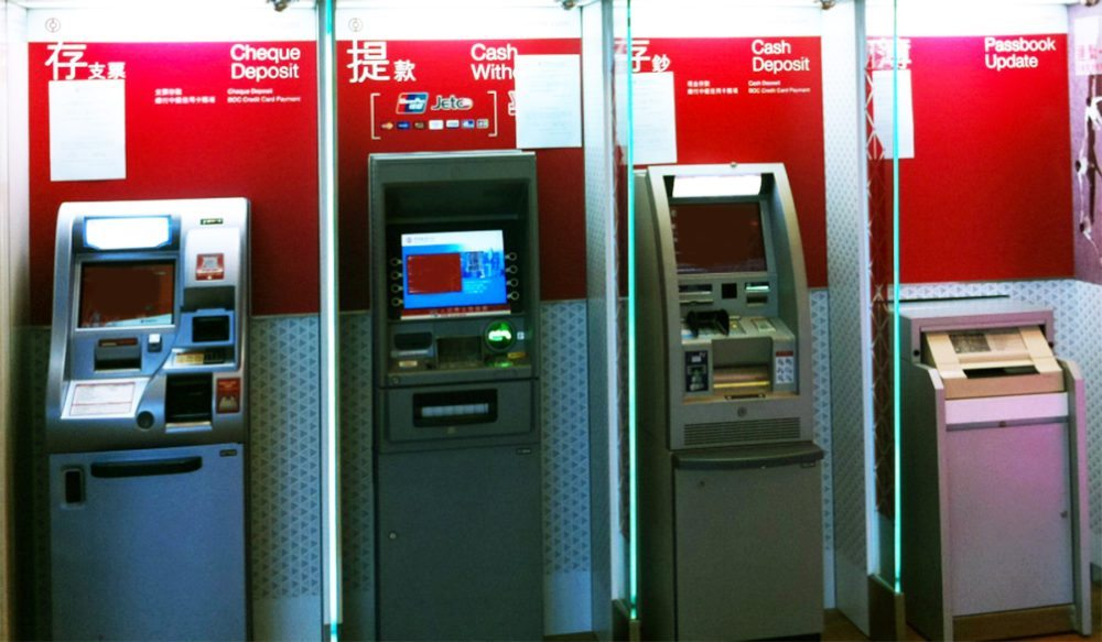 Withdrawing money in China is made easier if you use ATMs at one of the national banks such as Bank of China.