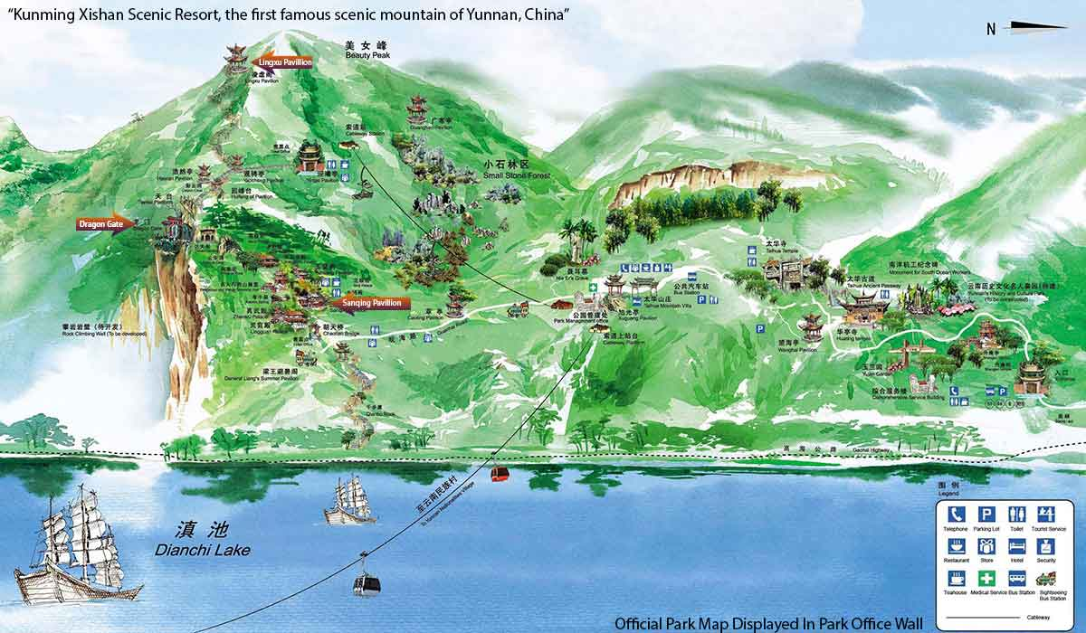 Visit dragon gate in western hills xishan park outside kunming western hills xishan park map gumiabroncs Gallery