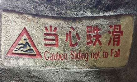 Lost in Translation: Funny Chinese English on warning signs