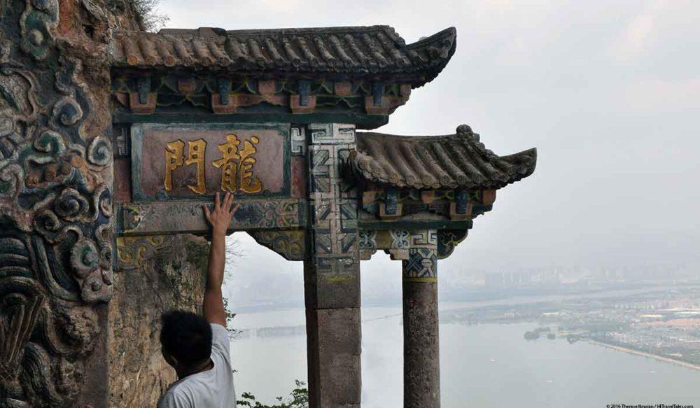 Dragon Gate at Xishan Park outside Kunming
