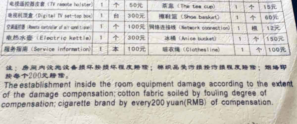 Learning about damage or fouling in a funny Chinese English instruction at a hotel.