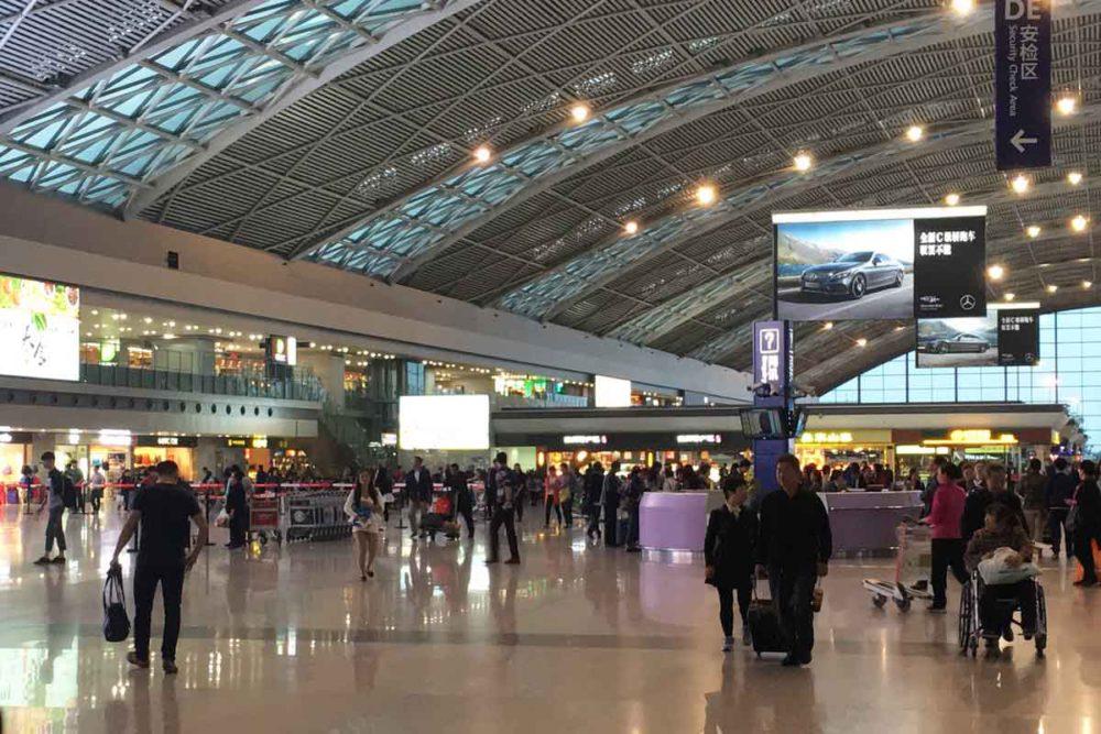 hong kong airport arrival terminal.