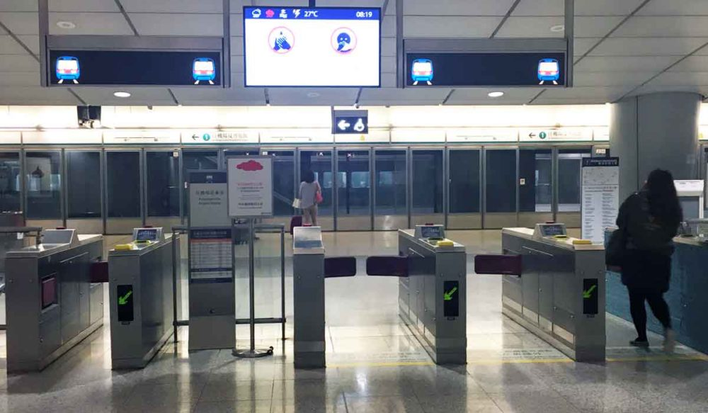 Hong Kong Express gates.