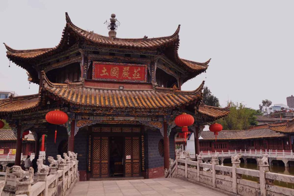 Yuantong Temple is one of the 6 things to do in Kunming.