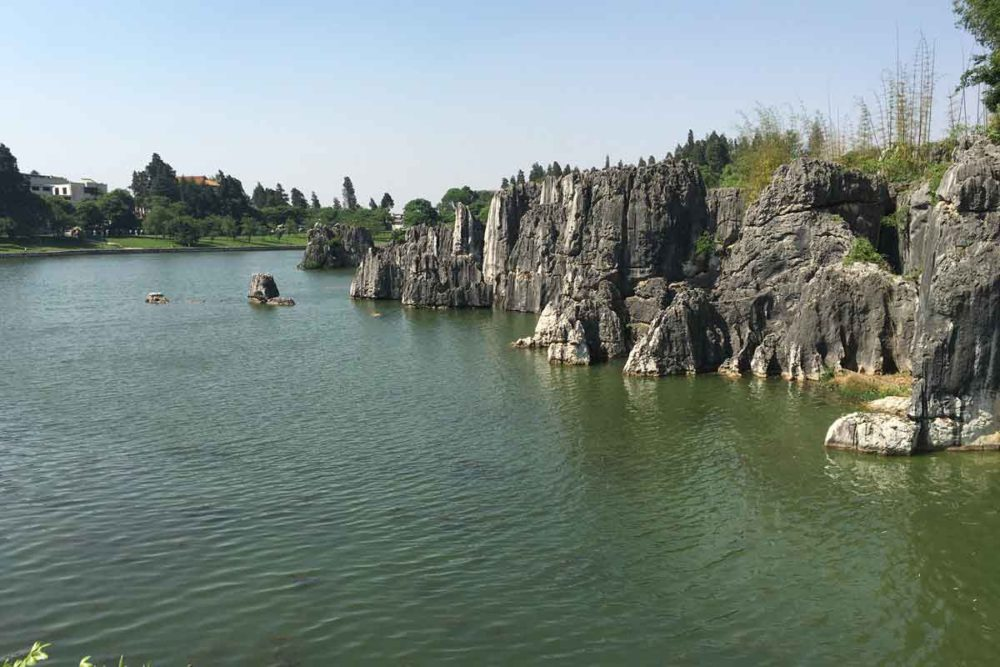 Stone Forest large lake near the entrance.