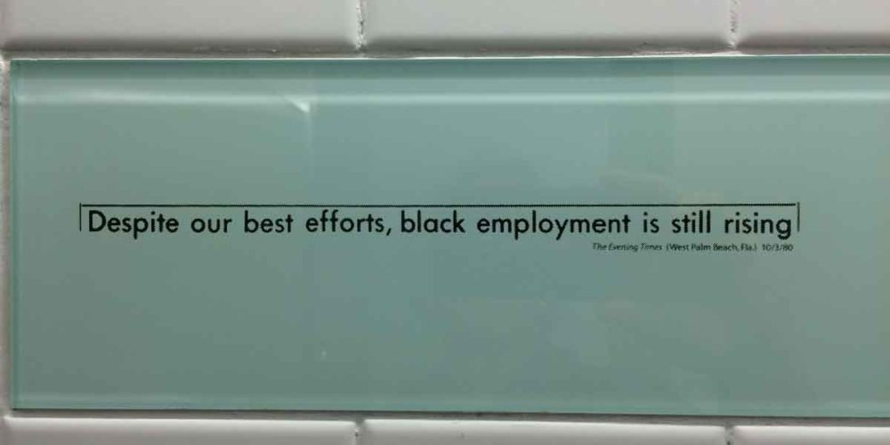 Newseum makes fun of the news media too, with bathroom tiles featuring funny headlines and other mistakes.