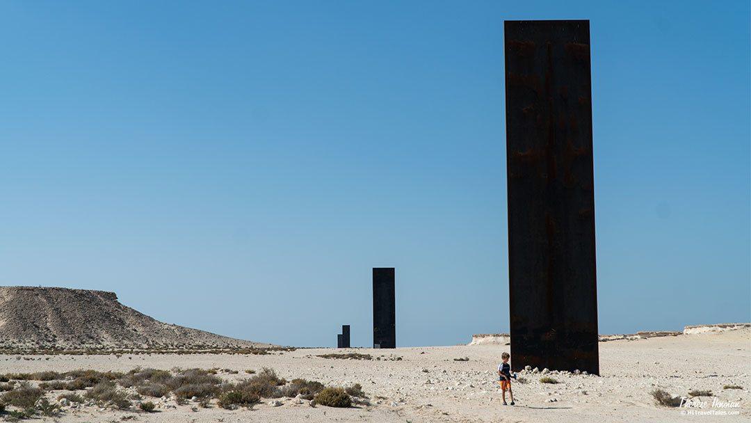 Desert Serra Sculpture