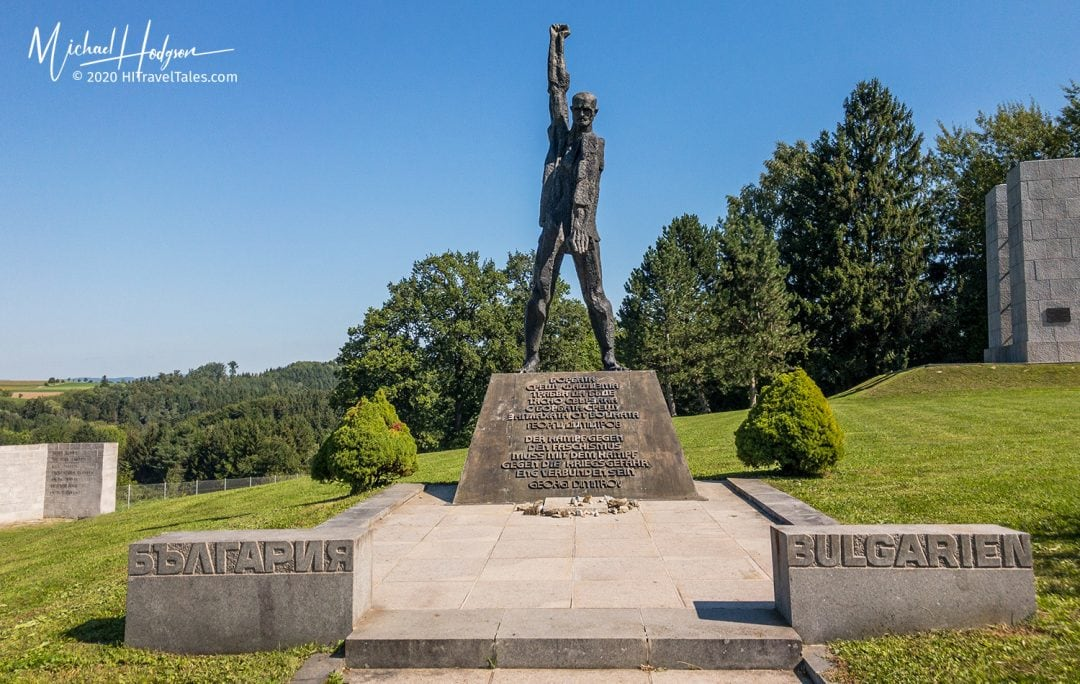 Mauthausen Bulgaria Memorial