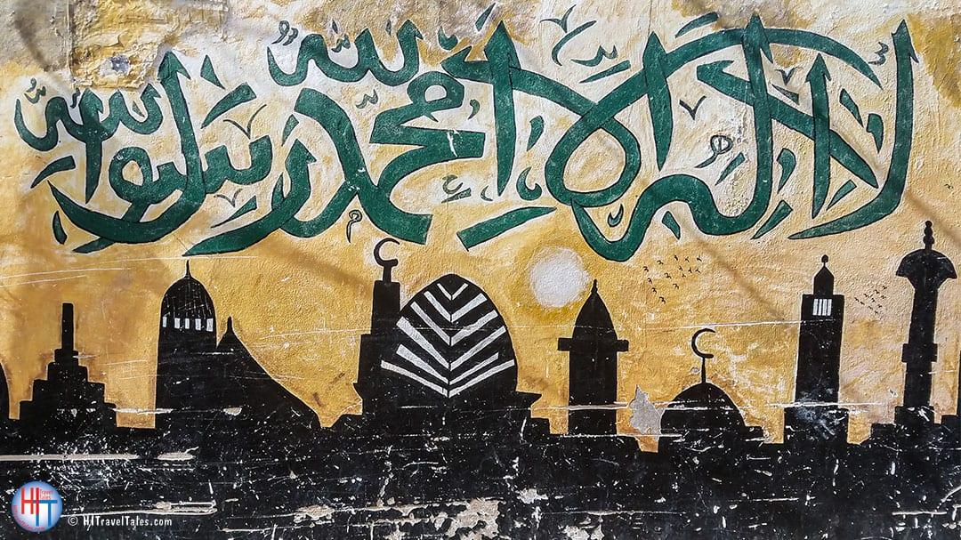 Morocco Sale Street Art