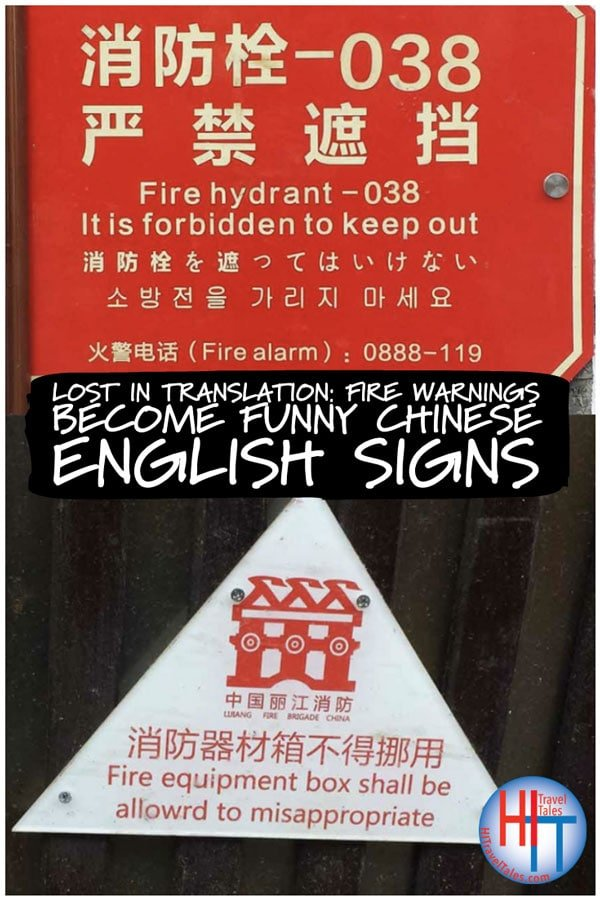 Lost In Translation Funny Chinese English Fire Warnings