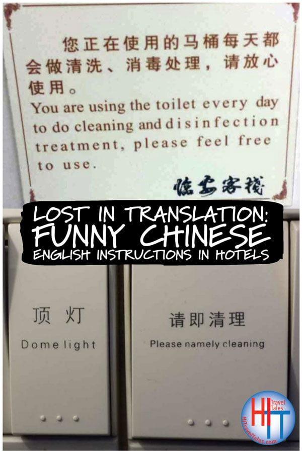 Lost In Translation Funny Chinese English Hotels