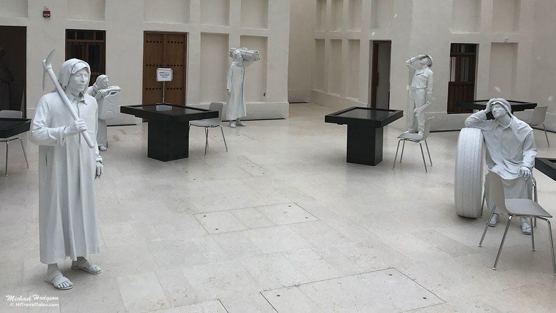 Qatar Mscherib Museum
