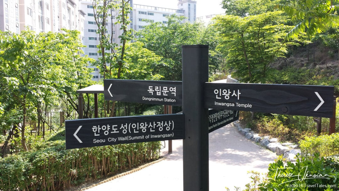 Sign With Directions To Inwangsa Temple In Seoul